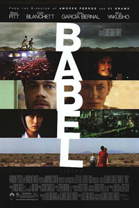 Paramount Vantage\'s Babel