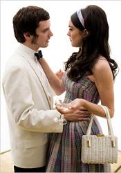 Elijah Wood and Lindsay Lohan in Bobby